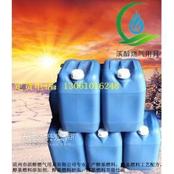 供供应醇油热量添加剂醇油增氧助燃剂图片