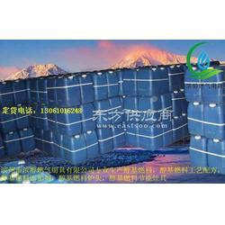 甲醇环保油母液提高热值20厂家专业配方制造图片