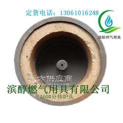 环保油燃料添加剂新款助剂加盟合作图片