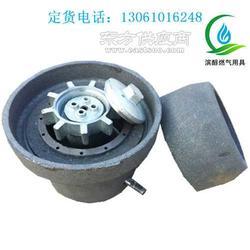 滨醇醇基灶具醇基燃料添加剂连体炉头图片