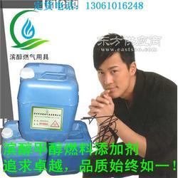 滨醇可替代液化气高清洁生物质液体燃料厂家直销图片