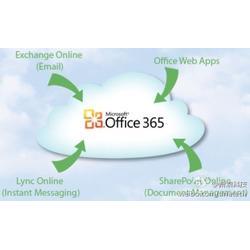 深嘉永创、【微软办公软件】、温州微软图片