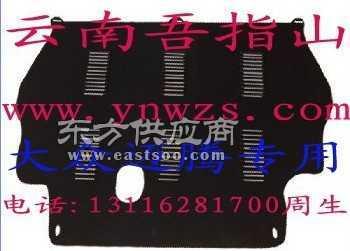 大众桑塔纳发动机下护板 保护板 引擎下护板 挡板图片