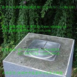 铜陵市强制对中基座、定做强制对中基座、武汉赛维图片