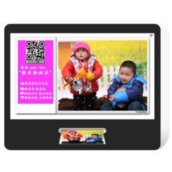 誉鼎电子、微信广告机专卖店、汕头微信广告机图片