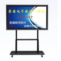 户外高清触摸一体机_誉鼎电子_玉林液晶广告机图片