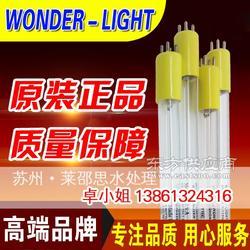 美国WONDER-LIGHT紫外线杀菌灯GPH843T5L/40W水产加工业专用UV-C杀菌灯图片