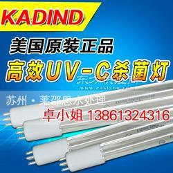 一级代理美国KADIND GPH843T5L/40W 紫外线消毒灯管图片
