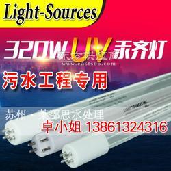 320W污水处理工程专用紫外线消毒灯管及镇流器图片