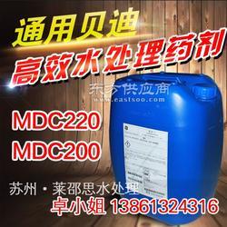 美国GEMDC220阻垢剂 制药厂水处理专用RO膜除垢剂图片