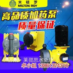 现货 美国米顿罗P136-398TI加药用计量泵 米顿罗计量泵报价图片