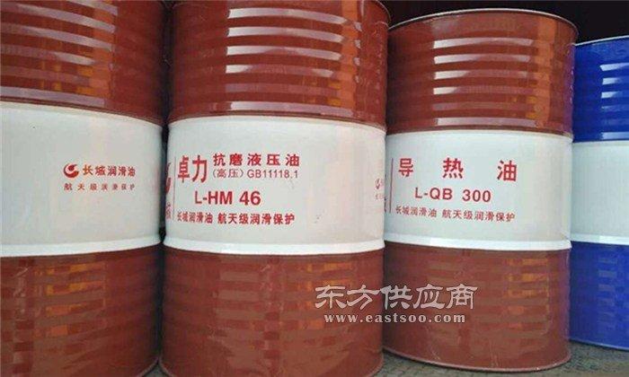长城尊龙20W-50柴机油|长城汽轮机油|粤美润滑油图片