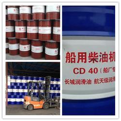 长城CD20W-50机油-机油-粤美润滑油国家品牌图片