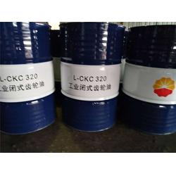 临沧昆仑100号抗磨液压油、液压油、昆仑润滑油高清图片