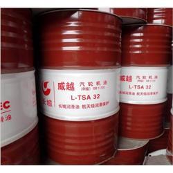 重庆长城L-TSA68汽轮机油-机油-粤美润滑油图片