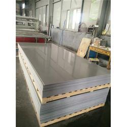 pvc板施工、盛兴橡塑(在线咨询)、安徽pvc板图片