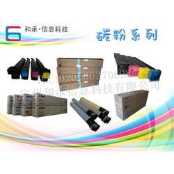 湖南C200e原装碳粉,和承信息,美能达C200e原装碳粉图片