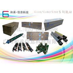 C360复印机碳粉|和承信息|购买C360复印机碳粉图片
