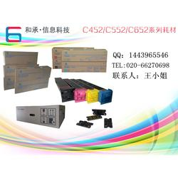 C452原装碳粉|最便宜的C452原装碳粉在哪里|和承信息图片
