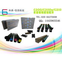 和承信息,【复印机C200原装碳粉】,内蒙古C200原装碳粉图片