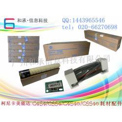 和承信息|【C554e墨盒最新报价】|青海C554e墨盒图片
