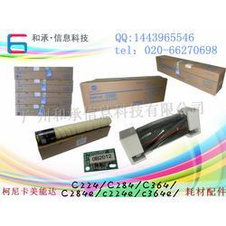 云南TN321碳粉盒-原装正品TN321碳粉盒-和承信息图片