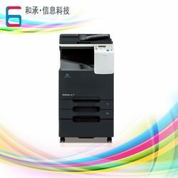 成本便宜的彩色复印机C221-和承信息-C221图片