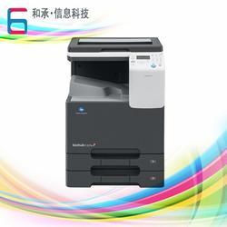 最新款彩色复印机_柯美(已认证)_复印机图片