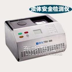 粤港澳酒精检测仪器TSV-600 德生现货供应图片