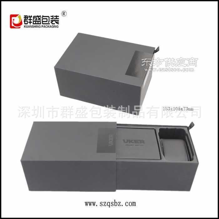 手表盒 纸质手表盒