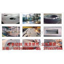 09mnnidr特种钢密度焊接切割材质图片