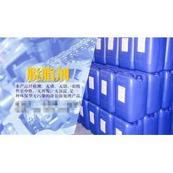 四合一磷化液厂家|十堰磷化液|博顺磷化液厂怎么(查看)图片