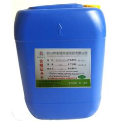 磷化液多少钱|博顺涂装厂(在线咨询)|郴州磷化液图片