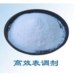 博顺表调剂批量生产 表调剂生产厂家-九江表调剂图片