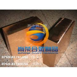 进口PS20铍铜板图片