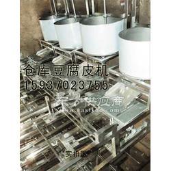 豫之商豆腐皮机设备,厂家直销图片