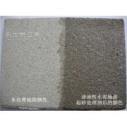 思达一牌纳米密封固化剂 水泥地面硬化剂 质量好图片