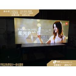 小米形象墙定做小米NOTE5A广告灯箱小米背景墙定做图片