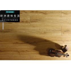 复合地板|强化地板十大排名|强化地板十大品牌图片