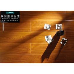 (強化地板)強化地板的好處-進口地板品牌圖片