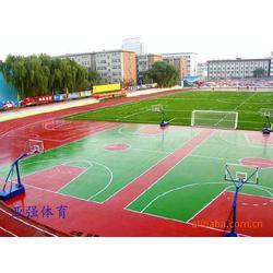 【塑胶pu篮球场】、塑胶pu篮球场厂家、亚强体育图片