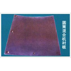 尼龙衬板-中硕橡塑(已认证)尼龙衬板图片