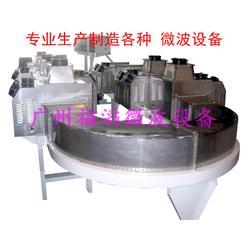 中國工業微波爐|廣州福滔微波專業生產|廣東工業微波爐圖片