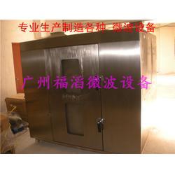 【工业微波炉】,工业微波炉,推荐广州福滔微波图片