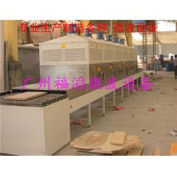 微波炉-加热盒饭微波炉-广州福滔微波特价热销图片