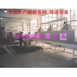腰果烘烤设备,推荐广州福滔微波品牌,微波腰果烘烤设备图片