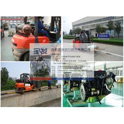 合肥宝发动力 合力K系列CNG叉车 合力K系列图片