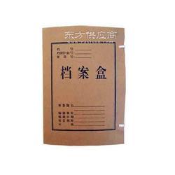 无酸纸档案盒低价销售图片