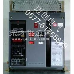 CW1-3200A框架开关柜图片