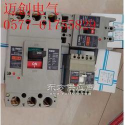 銷售RMM1-630S/3300塑殼開關圖片